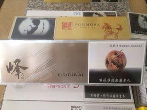 台湾长寿烟 黄长寿烟 红长寿烟 阿里山香烟 尊爵系列香烟 等台湾香烟代...