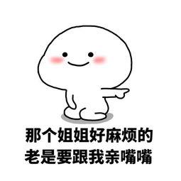 搞笑动图QQ微信GIF,不是精品我不发