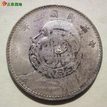 黄金银元-银币 - 银币和金银锭 - 古泉社区
