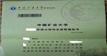 生),组织关系介绍信格式为:   中共党员:介绍信台头写:中共北京...
