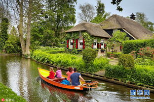 荷兰羊角村田园风光迷人