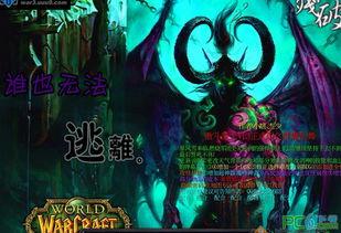 魔兽隐藏英雄密码大全:[13]傲斗凌天V2.42