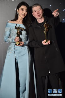 亚洲电影大奖颁奖 我不是潘金莲 获最佳电影奖 我不是潘金莲