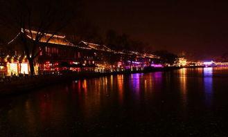 北京晚上有什么景点可以去的