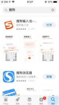手机QQ与好友聊天如何设置聊天背景