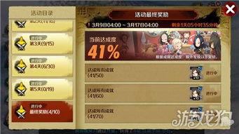战斗吧剑灵平步青云区4月27日开启