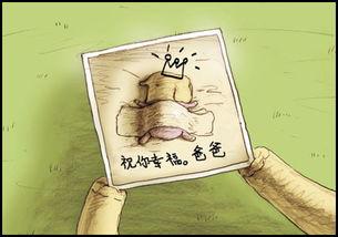 这是日本第一催人泪下的历时303秒、引起轰动的动漫的绘本版,希望...