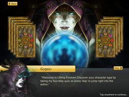 神闲录-《创世纪永恒》的故事线设定在 PC 版《创世纪4:圣者传奇》(...