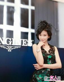林志玲贵妇装扮