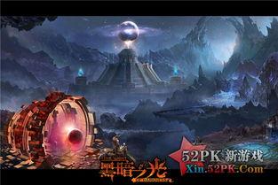 ,加入众多遗迹探险元素,结合暗黑传统玩法带来不一样的游戏体验. ...