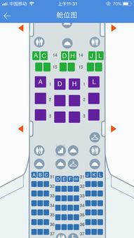 CA982航班座位地图