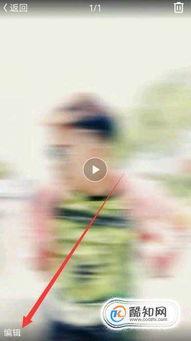 手机qq空间怎么发短视频?