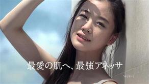 苍井优代言防晒产品 新广告表现温柔上品感觉