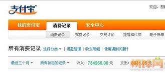 卖了这么多天MC700 723 ipad2 终于有钱买M9 了 哈哈