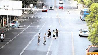 横穿马路,危险