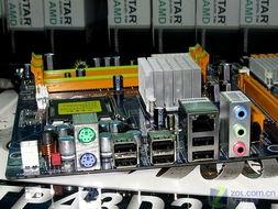 缁ont姹pesf板mx-板载1个PCI-E x16显卡插槽,为主流的PCI-E 2.0规格.另外提供PCI-E ...