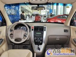 青岛北京现代途胜现车销售 现金钜惠4.1万元