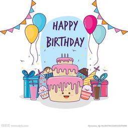 卡通生日蛋糕礼物海报图片