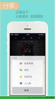 更多大图点击进入-美乐时光app下载,美乐时光ios手机版app v2.0.2 ...