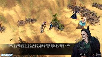 黑文侠传-而游戏中的地图探索阶段,游戏内地图探索可以说的上是最用心的地方...