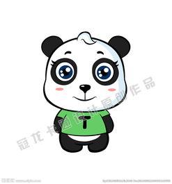 可爱卡通熊猫公仔矢量图图片