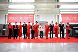 ...海德堡中国区首席执行官蔡连成与第1000个速霸SM 74印刷单元引进...