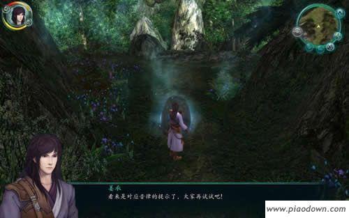 仙剑5前传魔君君姜世离攻略