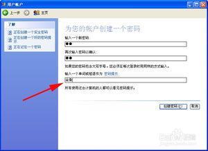 php怎样获取文件的创建时间