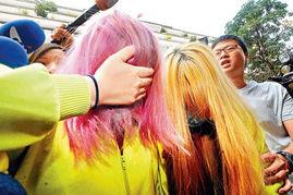 香港两少女在台湾 租霸 被判监 可交罚款代服刑
