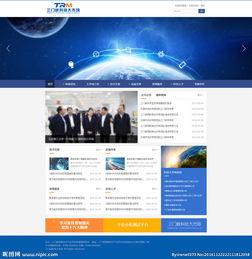 flowoffunds中文-科技感网页设计图片