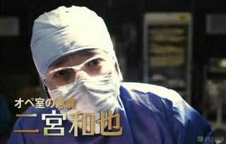 日剧 黑色止血钳 百度云资源无删减 bd1024p 1080p MP4中字 云网盘...