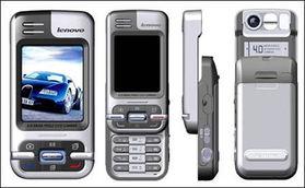 滑盖手机联想V920像素达到400万-超豪华DC体验 300万像素以上顶级...