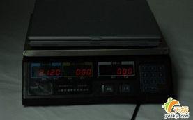 联想旭日410MC520裸机重量-3999本性能怎样 联想旭日410全评测 四
