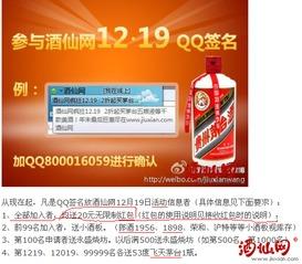 QQ红包群的真实内幕