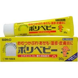 日本 代购 SATO 佐藤婴儿 尿布疹湿疹膏红屁股皮