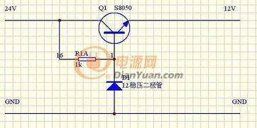 稳压三极管发热严重问题分析及解决