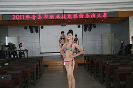 青岛艺术学校服装展示专业师生参加市技能大赛暨省选拔赛喜获佳绩