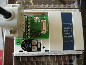 plc如何控制变频器