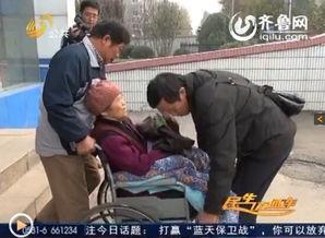 被撞的老太太右腿粉碎性骨折.(视频截图)-济南八旬老太被撞骨折 ...