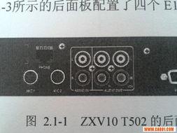 虚拟机与物理机或外部系统文件的交换(复制)