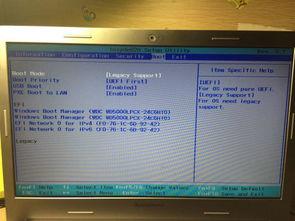 系统然后找到了insydeH20 setup ... utilityRev.3.7,网友说在这里可以...