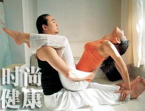 两性瑜伽挑逗姿态速燃脂