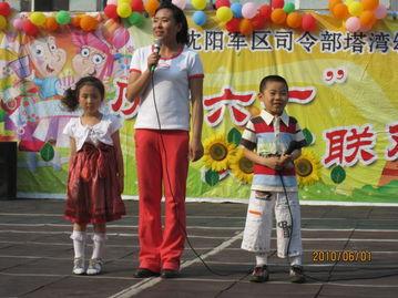 快乐六一 幼儿园的运动会