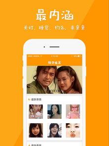 menu是什么意思-表情 GIF表情 聊天表情斗图神器 在App Store 上的内...