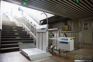 北京西站出站口8部无障碍悬挂升价平台正式投入使用