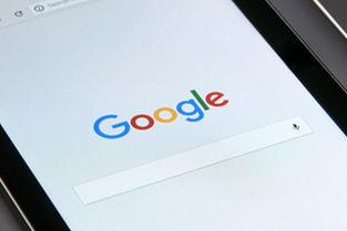... Inc.旗下谷歌和腾讯控股已经同意共享涉及一系列产品和技术的专...