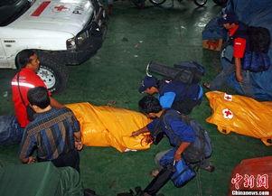 ...海啸火山喷发致183人死亡