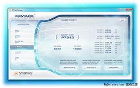原厂P55主板Core i5 2.66GHz CPU实测 -性能测试 新闻