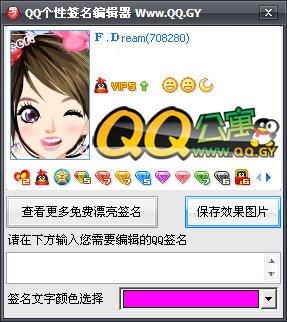 腾讯QQ下载 腾讯QQ区推荐 腾讯QQ区软件大全 腾讯QQ下载排行榜第...