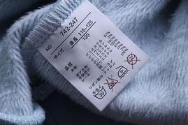 ...4女童 可爱内里加绒连帽中长款卫衣B13 简单网www.J.cn